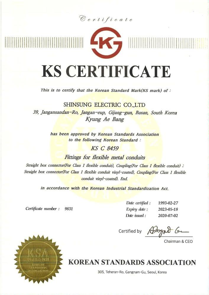 KS C 8459 ENG