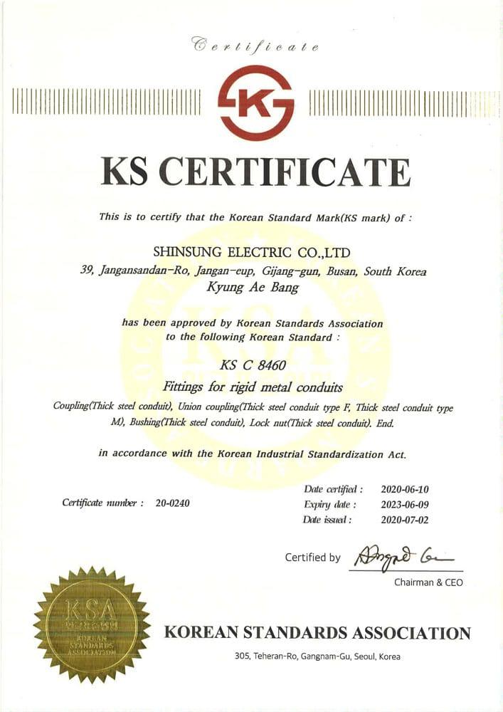 KS C 8460 ENG